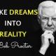 تبدیل رویا به واقعیت
