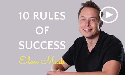 قانون موفقیت ایلان ماسک