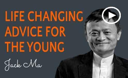 توصیه به جوانان - جک ما